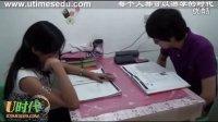 【U时代】菲律宾游学 克拉克GS语言学院 一对一教学视频