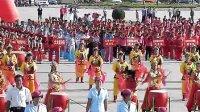"""灵丘县2013年""""全民健身日""""健身展示活动--威风锣鼓"""