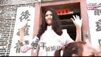 【香港手语】手语随想曲第一季120131