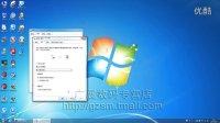 Win7系统下麦克风最新的设置教程