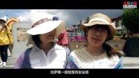东风标致3008逐乐中国拉萨站——纯净的美好