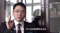赵文广个人形象宣传片 6.21
