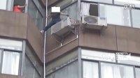 【拍客】中国最美消防员 女子跳楼瞬间被消防员夺窗而出抱住