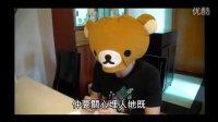 【Youtuber鬆弛熊】-我在香港當兵的日子 - 上集