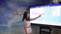 """20130821广东省气象台预报员舒锋敏介绍台风""""潭美""""最新动向"""