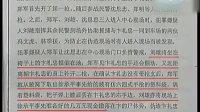 公安局局长公安刑警成了黑社会打手QQ