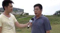 20130813广东尤特追风(海洋基地报道)