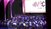 曲韵时光-海上戏曲音乐会——《沪剧小调联奏》