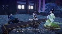 [橘汁仙剑网出品][720P]古剑奇谭贰全剧情视频动画第03集