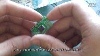 电子焊接经验谈第二部第一期第2页共2页