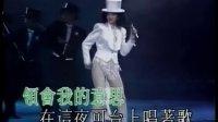 梅艳芳.-.[百变梅艳芳夏日耀光华CD2].演唱会