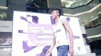 2013mensuno型男模特大赛新闻发布会暨热身赛