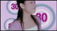 20 30 40张艾嘉,刘若英,李心洁-爱得精彩
