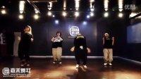 嘉禾舞社  Hip hop (嘻哈)舞蹈课程 石帅老师