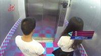 幸运电梯 130827
