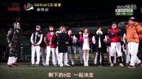 【YGCN中字】120101 MBC LuLLuLaLLa EP04方容国 cut[KO_CN]