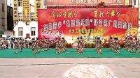 金乡总工会职工俱乐部广场舞比赛一等奖视频——火火的姑娘