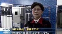江城新闻,金赛科技