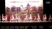 卓玛-学府快乐舞蹈队