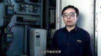 福禄克能源效率测试应用-变频器