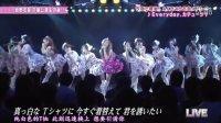 【萌友友字幕社】130827 AKB48名曲メドレー 板野友美 卒業公演生中継!! 火曜曲!