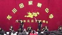 【风舞龙棍】-龙影棍社