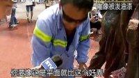 上海:南京路步行街雕像被泼油漆 130829 午间新闻