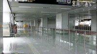 上海轨交11号线二期本周六通车 130829 午间新闻