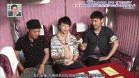 【字】130818 樱井翔-お笑いワイドショー マルコポロリ