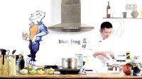 蓝蛙小厨-美食制作秋季篇