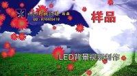 085蒙古族舞蹈年会led大屏幕背景视频素材制作 我从草原来 春晚民族歌舞节目动态视频背景 民族风中国风