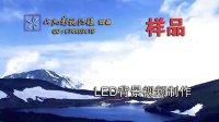 藏族舞蹈背景 年会春节文艺晚会舞蹈节目led大屏幕动态视频素材中国风少数民族歌舞背景