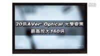 AVer圓展視頻展台SPB350