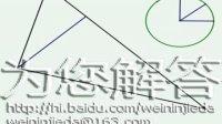 世界第373种勾股定理证明