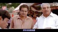印度电影论坛原创《薯仔沙拉》Aloo Chaat CD2(2009)