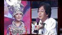 2009中国红歌会6进4(2)-综艺