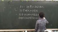 《能的转化与守恒定律》--浙江省第十批物理特级教师课例