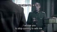 [古城] 纳粹党之最终方案(5)