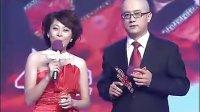 2009中国红歌会冠军争夺战(4进1总决赛)01-综艺