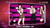 【韩语中字】111212 KBS 明星人生剧场 Wonder Girls 01集