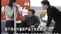 派力营销视频短片04