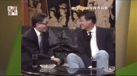 ATV今夜不設防II-周润发 [粤语中字版]