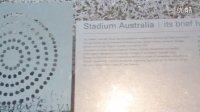 【雪妍出品】用心看世界 - 带您走进澳大利亚 2000年悉尼奥运村