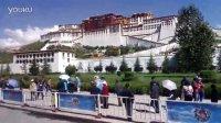 拉萨布达拉宫广场:旅游者和我们的圣地