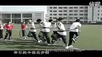【体育说课】小学体育说课:《快速跑》