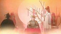 天师钟馗系列第一单元_倩女情仇.EP02
