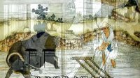 陳大惠《聖賢教育 改變命運》趨吉避凶——重新認識中華傳統文化(第一部 全11集)