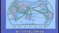 日本 第二课时_王凯 教育局招聘无生试讲初中地理初一地理七年级地理教学视频