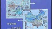 河流和湖泊 -吴虹 教育局招聘无生试讲初中地理初二地理八年级地理教学视频