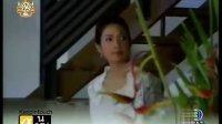 情丝万缕溯爱[泰剧]第01集